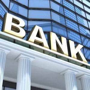 Банки Кураха