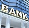Банки в Курахе
