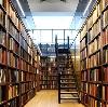 Библиотеки в Курахе