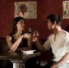 Рестораны, кафе, бары в Курахе