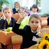 Школы в Курахе