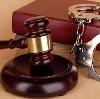 Суды в Курахе